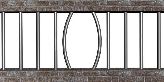 Barreaux prison