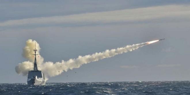 Frégate missile France
