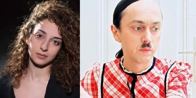 Marie Loubna trans