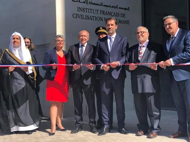 Institut Français de Civilisation Musulmane - Lyon - Collomb - Castaner