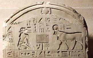 Apis divinité égyptienne