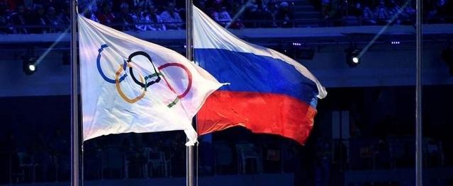 Drapeaux russe olympique