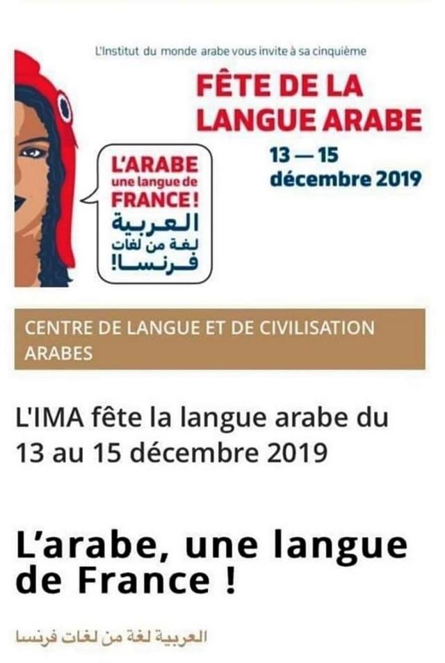 Fête langue arabe
