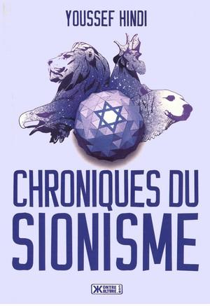 Youssef Hindi – Chroniques du sionisme