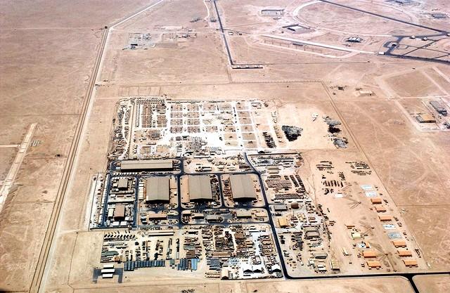 Base militaire américaine Qatar Al Oudeid