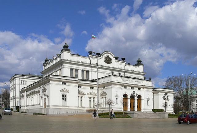 Parlement bulgare - Sofia
