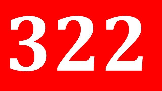 Chiifre 322