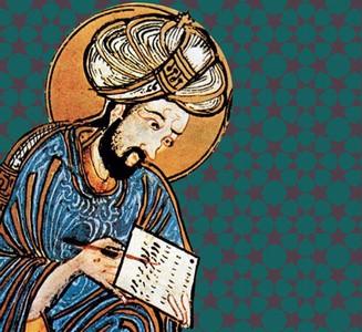 Abu Hamid Muhammad Al Ghazali