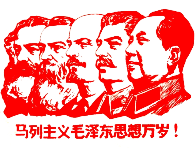 Leaders communistes