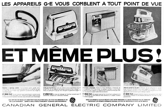 Électroménager sixties