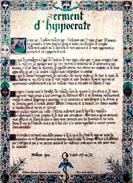 Serment Hippocrate
