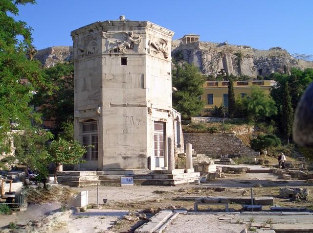 Athènes - Tour des vents - octogone