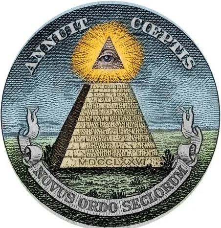 Pyramide maçonnique