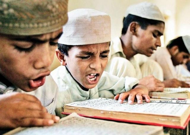 Lecture Coran - École musulmane